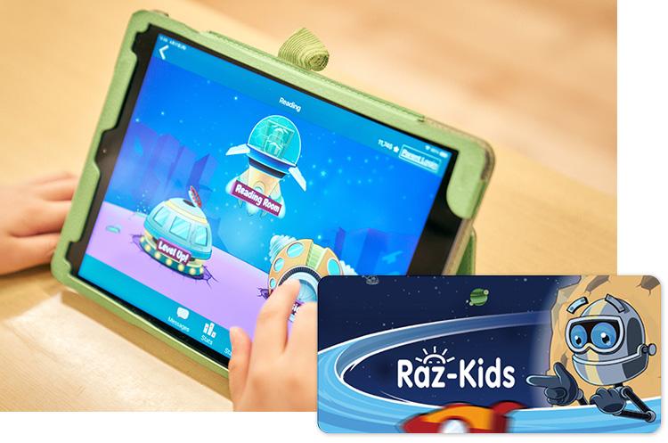 オンライン教材を活用して 英語を読む力を伸ばします